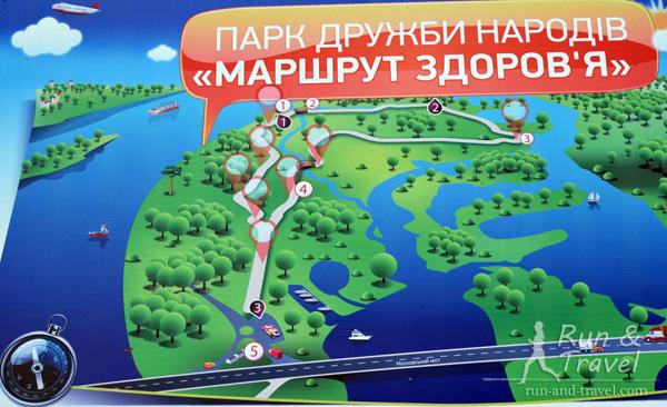 Маршрут здоровья в Парке дружбы народов