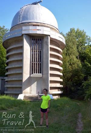 На территории Обсерватории