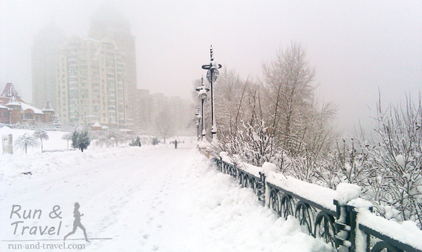 Во время снегопада