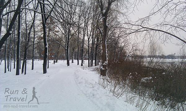 Парк в урочище «Наталка»