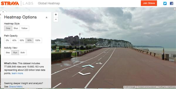 Смотрим, что она собой представляет, с помощью Street View