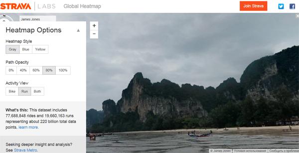 Гугл знает, как он выглядит