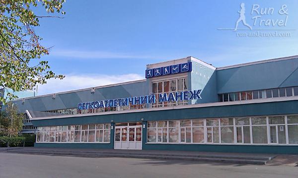 Манеж КМШВСМ