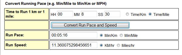 Перевод темпа и скорости из миль в км и наоборот