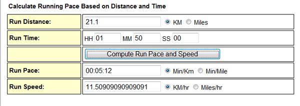Расчет темпа по времени и дистанции