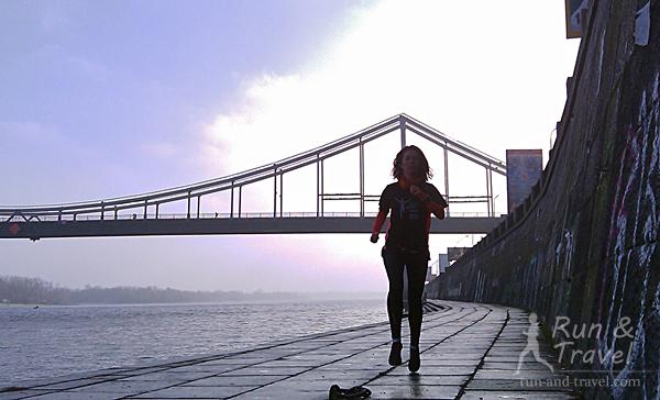 Стадия «человек-бегун»