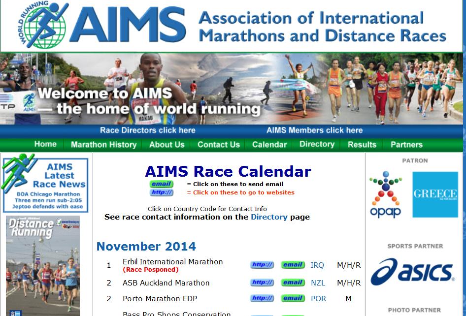 AIMS Race Calendar