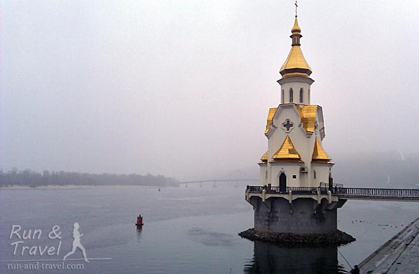И в тумане. Видно Парковый мост