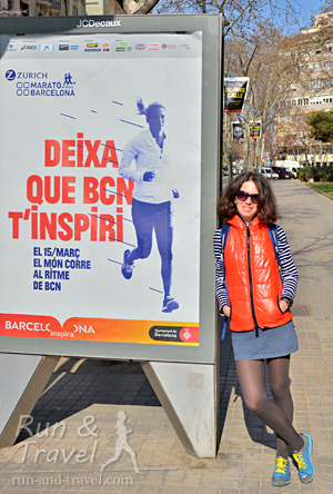 Афиша с рекламой марафона