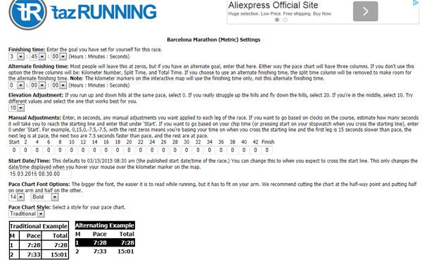 Раздел настроек для калькулятора Taz Running
