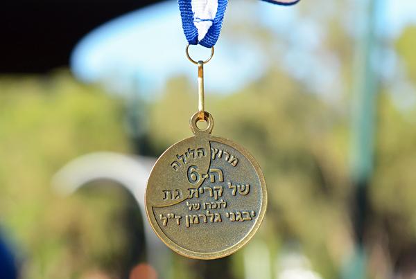 Медаль авансом