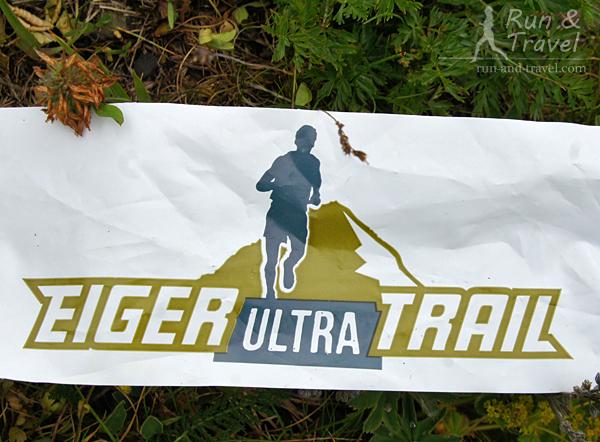 Eiger Ultra Trail – относительно «молодой» забег