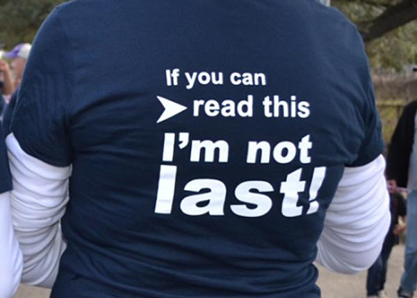 Если вы читаете это, я не последний