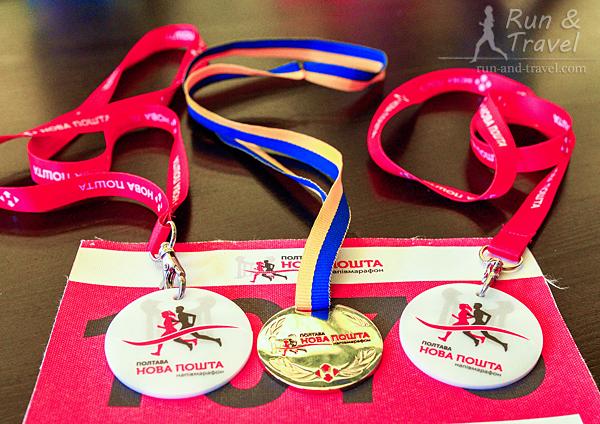 Медали, детские пластиковые и взрослая металлическая