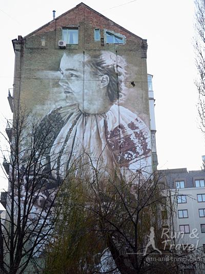 Мурал с изображением Леси Украинки