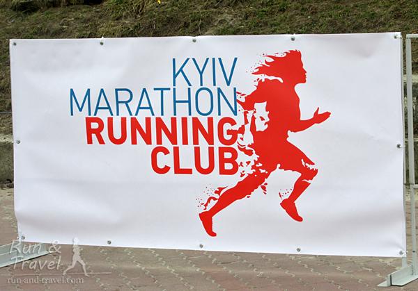 KMRC Snow Run – открытый зимний кубок KM Running Club