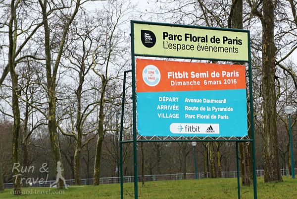 Экспо в Parc Floral de Paris
