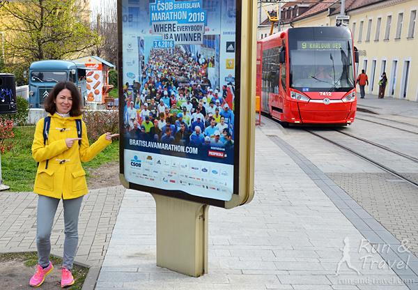 Реклама марафона на улицах
