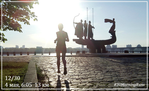 Утро в Наводницом парке