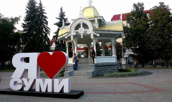 Символ города – Альтанка. Фото: интернет