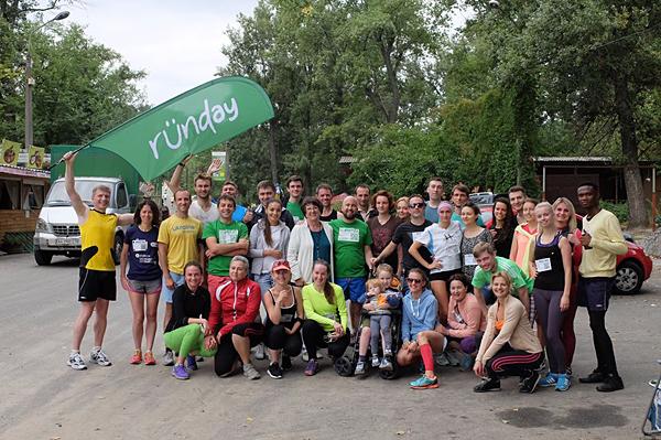 Участники runday – 31 человек. Фото: runday.org