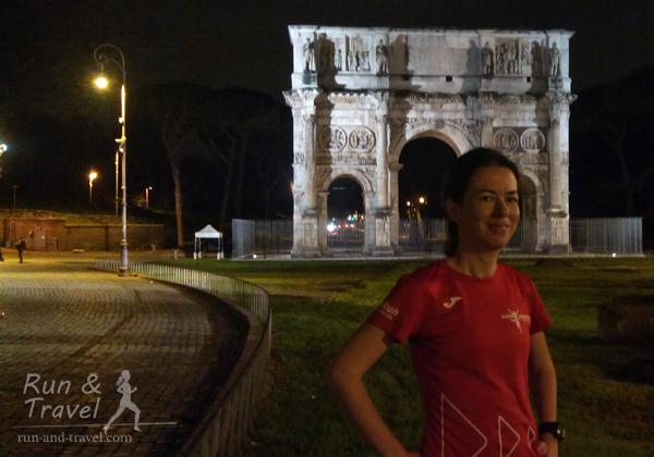 У Триумфальной арки