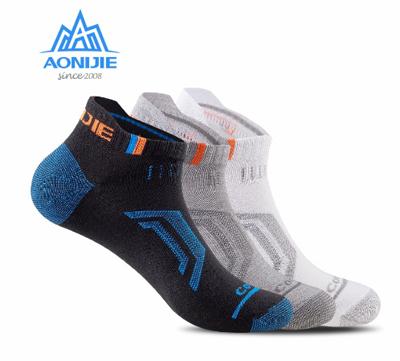 набор носков для бега