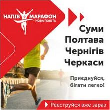 www.newrun.com.ua